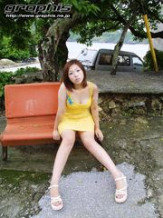 Glamour and upskirt pictures with..