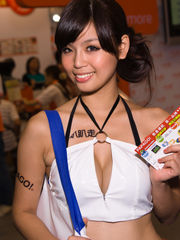 Chinese Beauty: Hot Promotional Models..