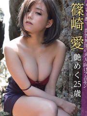 Ai Shinozaki bare and sumptuous photos..