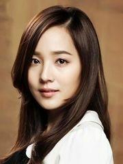 Hayat Yazınca Güzel: Kim Yoo Jin/Eugene
