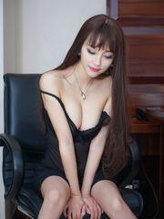 Hot Japanese Woman - Steemit