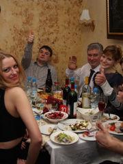 Новогодняя вечеринка..