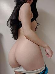 Ass Flipmeme
