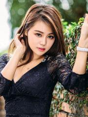 Download wallpaper look, girl, Asian,..